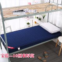 学生床垫单人宿舍床垫米铺米寝室海绵床垫床褥