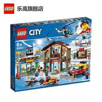 LEGO乐高积木 城市组City系列 60203 滑雪度假村 玩具礼物