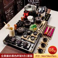 功夫茶具套装家用整套实木茶盘托盘茶台高档紫砂泡茶壶茶杯子茶具