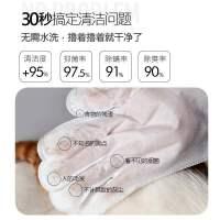 宠物猫咪免洗手套专用湿巾沐浴液狗狗杀菌除臭干洗沐浴露用品