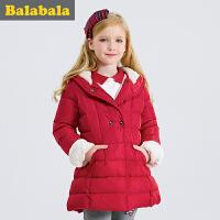 巴拉巴拉童装女童羽绒服 中大童学生上衣 冬装 儿童羽绒外套