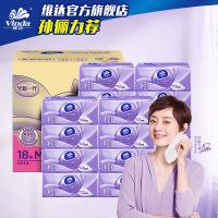 维达棉韧立体美抽纸3层M码108抽18包整箱装 卫生纸巾 新旧交替