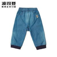 波司登(BOSIDENG)童装牛仔裤儿童夏季中裤童装五分裤子