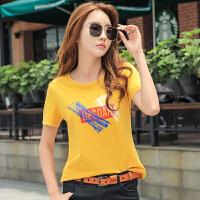 纯棉t恤女短袖夏季宽松上衣新款百搭洋气黄色女士半袖体恤衫