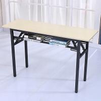 折叠桌长条办公会议桌简易学习课桌学生培训活动快餐厅桌子摆摊桌