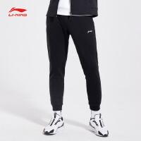 李宁卫裤男士新款训练系列长裤冬季男装裤子收口针织运动裤AKLN961