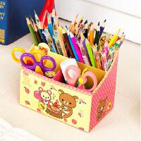 畸良 创意4格桌面收纳盒 笔筒 四格整理盒(轻松熊)