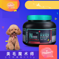 【支持礼品卡】卵磷脂宠物狗狗犬猫美毛粉 泰迪亮毛美毛护肤软磷脂海藻粉 s6m