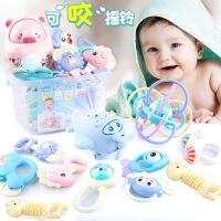 【限时抢】新生婴儿玩具0-1岁摇铃套装组合 幼儿宝宝益智早教响铃手铃