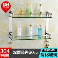 浴室冲凉房置物架304不锈钢镜前 洗澡卫生间淋浴房双层玻璃架子卫浴壁挂