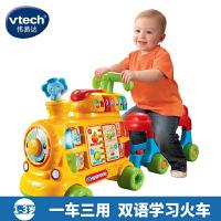 正品伟易达多功能学习火车76618儿童益智玩具踏行学步车 包邮 一车多用,即可做孩子的手推车,也可以让孩子坐在后面滑动开动小火车。闪烁的灯光及动听的乐曲充分激发宝宝的好奇心。中、英文双语,让孩子...