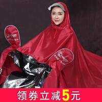 雨衣电动车摩托车加大加厚单人雨披透明大帽檐摩托车雨衣