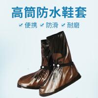 男女士高筒雨鞋套 防滑耐磨加厚鞋底 雨天便携防雨鞋套