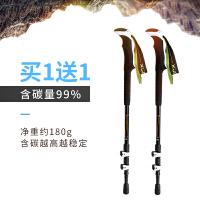 登山收缩碳素拐杖 户外登山杖超轻伸缩折叠行山徒步手杖多功能钛合金装备