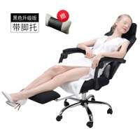 STN 黑白调电脑椅 家用电竞椅游戏椅座椅宿舍椅子靠背舒适办公椅 钢制脚 旋转升降扶手
