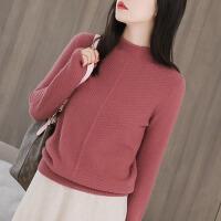 套头毛衣针织打底羊毛衫秋冬季新款女士短款半高领斜纹羊绒衫