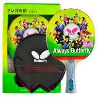 蝴蝶/Butterfly乒乓球拍TBC202横拍直拍带乒乓球