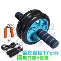 健腹轮巨轮腹肌轮收腹滚轮双轮静音健腹器健身器材腹肌轮