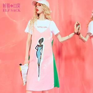 【低至1折起】妖精的口袋摩登时代新款短袖纯棉T恤吊带裙两件套装女