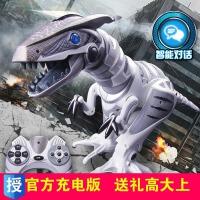 佳奇超级智能对话机械恐龙 遥控电动恐龙霸王龙玩具TT320S+升级版