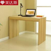 美达斯 电脑桌 简易电脑桌 简约台式书桌办公桌 小户型家用写字台儿童桌学习桌子