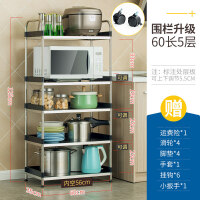 不锈钢厨房置物架微波炉架落地多层厨具用品收纳储物架子