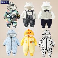 20180427081244263男婴儿连体衣服加厚新生儿宝宝外出冬季6新年冬装3套装棉衣0个月1