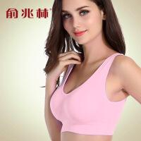俞兆林 无痕内衣女士运动文胸背心式无钢圈零束缚文胸