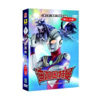 迪迦奥特曼DVD 第33-36集