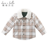 davebella戴维贝拉2017秋季新款男童格子衬衫 宝宝长袖加绒衬衫
