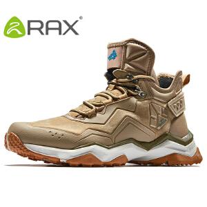 RAX秋冬登山鞋男防水爬山鞋女防滑户外鞋加厚防寒鞋保暖鞋