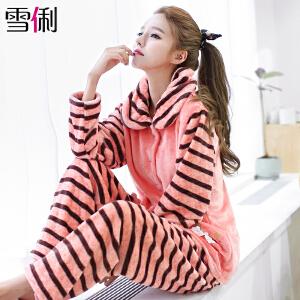 雪俐法兰绒女士睡衣家居服韩版冬季长袖条纹珊瑚绒居家服套装