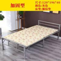 折叠床单人床家用双人床简易床铁艺1.2米铁床钢丝床陪护床