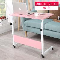 站用办公台式电脑桌折叠带滚轮可调节升降移动懒人床上桌子