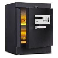 【新品】得力4090系列保险箱3C认证指纹电子密码防盗全钢保险柜