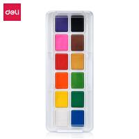 得力73868系列固体水粉颜料学生12色18色24色安全儿童初学者画画