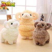 超萌可爱仿真小绵羊公仔小娃娃生日礼物女孩羊玩偶羊驼毛绒玩具