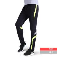 足球训练裤男足球裤收小腿裤小脚骑行长裤夏季跑步裤健身裤运动裤