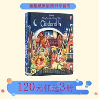 偷偷看里面 灰姑娘 英文原版 Usborne Peep Inside A Fairy Tale Cinderella 启蒙早教纸板翻翻书