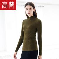 高梵2018秋冬新款半高领羊毛衫女修身短款针织衫打底女套头毛衣