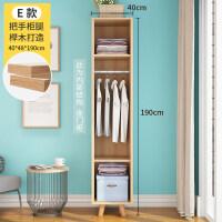 北欧衣柜简约现代经济型组装出租房简易卧室小户型实木衣橱 E 款(不包安装) 单门 组装