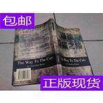 [二手旧书9成新]通往群猫之路 /(以)耶何华・凯纳兹(Yehoshua Ken