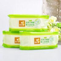 喜多婴儿皂 婴儿洗衣皂 宝宝肥皂200g*3块 儿童洗衣皂 抑菌无磷