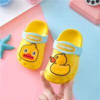 儿童洞洞鞋1-3岁2防滑家居婴幼儿小童宝宝拖鞋女童夏男童洗澡凉拖