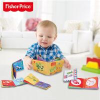 费雪F0812 早教布书套装 宝宝婴儿布书0-1-3岁宝宝益智玩具