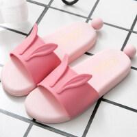 情侣女士凉拖鞋家居女室内防滑厚底浴室居家用可爱拖鞋