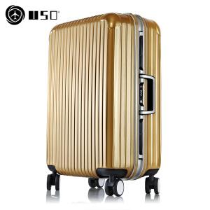 【全国包邮支持礼品卡支付】USO拉杆箱8199托运箱24寸铝框高端款 TSA海关锁密码箱旅行箱 万向轮行李箱下单送箱套贴纸