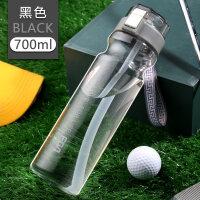 吸管杯大人便携运动水杯子大容量男女塑料健身水壶