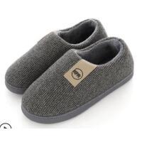 家用室内保暖居家大码棉鞋男士棉拖鞋包跟包脚防滑厚底加绒棉拖