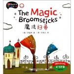 魔法扫帚(4-5岁下比较大小外研社点读书)/丽声我的**套亲子英文绘本
